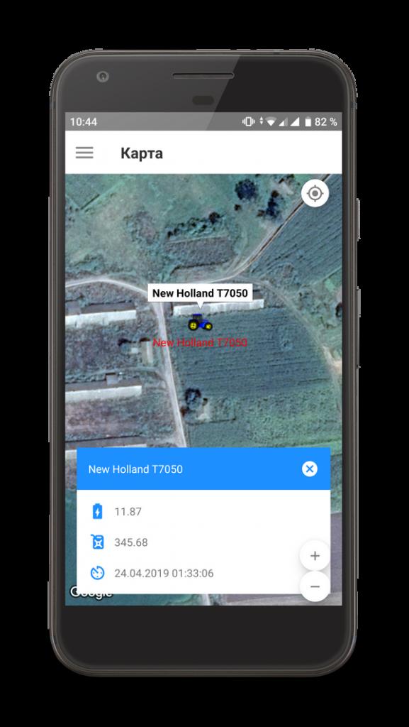 мобильное приложение агроконтроль