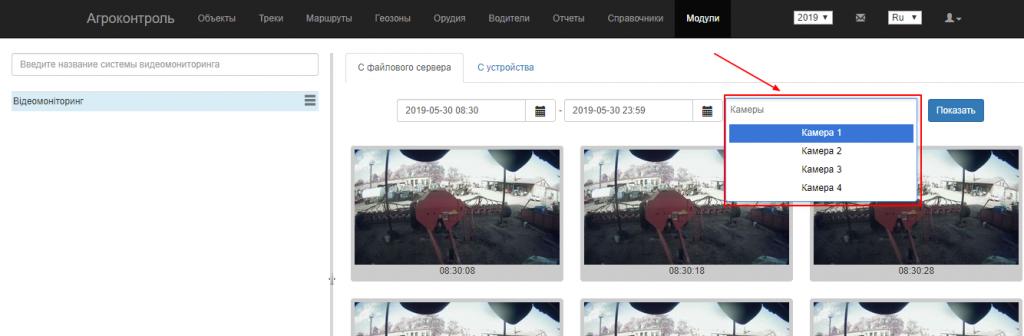 видеомониторинг