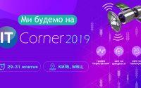 IT-Corner