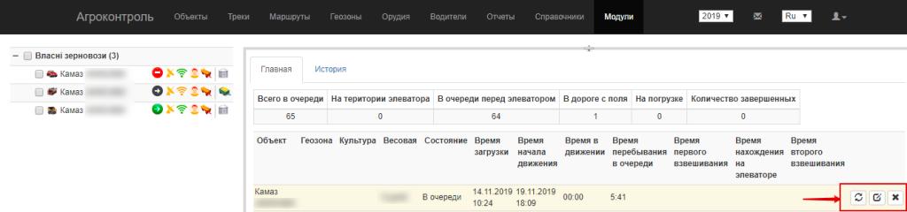 онлайн доставка