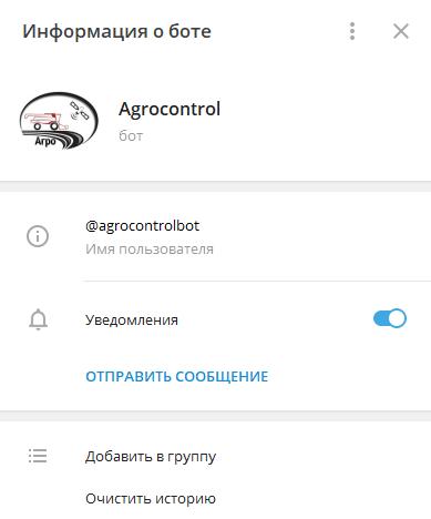 agrocontrol